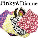 Pinky&Dianne♪ピンキーアンドダイアン!エコトートバッグ!10周年感謝祭セール♪★円高還元