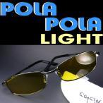 б╓╗ы└Ї╞▓=╦┴╕▒▓ж=╩╨╕ўе╡еєе░еще╣б╫POLA POLA LIGHT