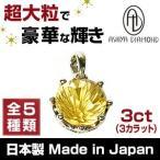 9万円税別→90%OFF 超大粒3ct(3カラット)/天然宝石/