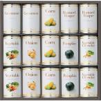 (送料無料 送料込 一部地域を除く)ギフト 内祝い ホテルニューオータニ スープ缶詰セット AOR-80