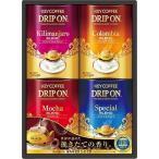 ショッピング父の日 ギフト コーヒー ギフト 内祝い キーコーヒー ドリップオンギフト KDV-20N 送料無料 送料込