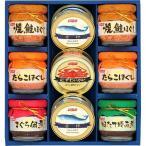 ニッスイ 缶詰・びん詰ギフトセット BS-50 送料無料 送料込 (内祝い お返し ギフトセット 香典返し お供え 等 )