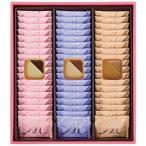 ギフト 内祝い お返し コロンバン チョコサンドクッキーメルヴェイユ 3号 お菓子 出産 結婚 ギフトセット 香典返し お供え