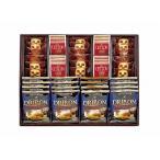 ドリップコーヒー&クッキー&紅茶アソートKC-40 お菓子 (内祝い お返し ギフトセット 香典返し お供え 等 )