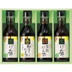 富士甚醤油 バラエティぽん酢セット BP-275 (内祝い お返し ギフトセット 香典返し お供え 等 )