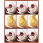 (送料無料 送料込 一部地域を除く)ギフト 内祝い  ひととえ とろけるプリン カスタード&マンゴー TPA-20