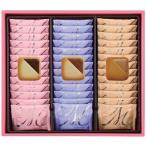 ギフト 内祝い お返し コロンバン チョコサンドクッキーメルヴェイユ 2号 お菓子 送料無料 送料込 出産 結婚 ギフトセット 香典返し お供え