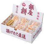 (送料無料・送料込)ギンザハナノレン 銀座餅 28枚入 内祝い ギフト 香典返し お歳暮等