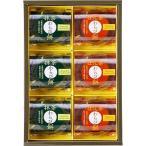 (送料無料 送料込 一部地域を除く)ギフト 内祝い ひととえ 宇治茶わらび餅 抹茶とほうじ茶 UWA-10
