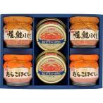 (送料無料 送料込 一部地域を除く)ギフト 内祝い ニッスイ 缶詰・びん詰ギフトセット BK-40