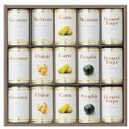 ギフト 内祝い (送料無料 送料込 一部地域を除く) ホテルニューオータニ スープ缶詰セット AOR-100
