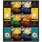 お歳暮 ギフトセット 味の素ギフトレシピクノールスープ&コーヒーギフト KGC-30N