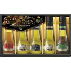 Oliva d' OilliO オリーブオイル&ドレッシングギフト OD-30 (内祝い お返し ギフトセット 香典返し お供え 等 )