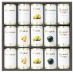 ホテルニューオータニ スープ缶詰セット AOR-100 (内祝い お返し ギフトセット 香典返し お供え 等 )
