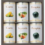 ギフト 内祝い お礼 お返し ホテルニューオータニ スープ缶詰セット AOR-25 父の日 出産内祝い 結婚内祝い