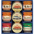 (送料無料 送料込 一部地域を除く)ギフト 内祝い ニッスイ 缶詰・瓶詰ギフトセット BK-50