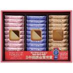 ギフト 内祝い お返し 銀座コロンバン東京 チョコサンドクッキー メルヴェイユ 1号 送料無料 送料込 出産 結婚 ギフトセット 香典返し お供え
