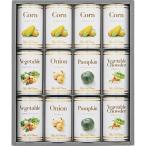(送料無料 送料込 一部地域を除く)ギフト 内祝い ホテルニューオータニ スープ缶詰セット AOR-50