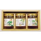 ギフト 内祝い (送料無料 送料込 一部地域を除く) 国産蜂蜜3本セット(スプーン付) S3-THA120