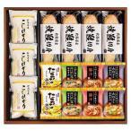 ギフト 内祝い (送料無料 送料込 一部地域を除く) 新潟県産こしひかり食卓彩セット KFK-50