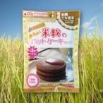 おいしい米粉のホットケーキみっくす(有機三年番茶120g)