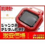 Yahoo! Yahoo!ショッピング(ヤフー ショッピング)ジャンク HOOPS(フープス) メンズ腕時計 デジタル 条件付き送料無料 訳あり セール sale アウトレット 激安 管01-t019 限定 人気 時計 新着