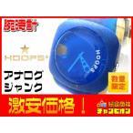 メンズ 腕時計 HOOPS(フープス) ジャンク クオーツ式 …
