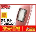 レディース 腕時計 RUBICON(ルビコン) デジタル 条件付き送料無料 新品 訳あり セール sale アウトレット 激安 管03-t050 限定 人気 時計