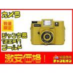 Yahoo!総合商社チャンピオンフラッシュ付 プラスティックレンズ 120FN 120フィルムカメラ 条件付き送料無料 ジャンク品 訳あり セール 激安 管06-201 VV 新着