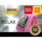 Yahoo! Yahoo!ショッピング(ヤフー ショッピング)訳アリ品/RELAX(リラックス) ユニセックス腕時計 デジタル 条件付き送料無料 アウトレット 人気 限定 管07-t284 時計
