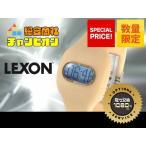 LEXON(�쥯����) ��˥��å����ӻ��� �ǥ����� ����դ�����̵�� �����ȥ�å� �͵� ���� ��08-t056 ����