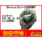 Geneva(ジェネーバ) メンズ腕時計 クオーツ式 条件付き送料無料 アウトレット 人気 限定 管12-t004 時計
