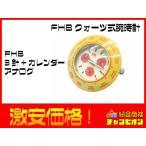 展示品 FHB(エフエイチビー) メンズ腕時計 クオーツ式 条件付き送料無料 アウトレット 人気 限定 管12-t021 時計