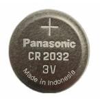 ボタン電池 Panasonic パナソニック CR2032 3V リチウムコイン電池 水銀0% 送料無料 オフィス 店舗用品 【新品】 新着