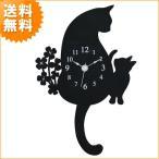 送料無料 クローバー 黒猫 壁掛け時計 掛け時計 おしゃれ ネコ 猫 振り子時計 猫グッズ クロネコ キャット AGE-G-1143BK ブラック 黒