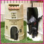 送料無料 可愛い 黒猫ちゃん 傘立て レストラン 傘立 傘たて アンブレラスタンド SCZ-0416 新生活