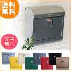 TK-2076 送料無料 U.S. Mailbox 壁掛けポスト 文字無し ( アメリカン メールボックス MAIL BOX 郵便受 郵便ポスト POST ポスト)