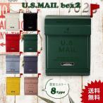 ポスト おしゃれ スリム 壁掛け 文字あり ダイヤルロック式 アメリカン メールボックス 郵便ポスト 郵便受 TK-2078 U.S. Mailbox2 オシャレ お洒落 新生活