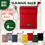 ポスト おしゃれ スリム 壁掛け 文字無し ダイヤルロック式 アメリカン メールボックス 郵便ポスト 郵便受 TK-2079 U.S. Mailbox2 オシャレ お洒落 新生活