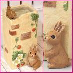 送料無料 ウサギ と リス 可愛い 傘立て (ネイチャー) うさぎ りす イチゴ フルーツ 傘たて アンブレラスタンド SCZ-1429