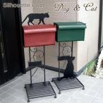 送料無料 シルエットポスト ( 犬 猫  ドッグ キャット スチールポスト 郵便ポスト POST メールボックス ポスト DOG CAT ポスト SI-1500 SI-1501 )
