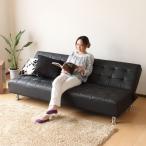 搬入設置サービス付き 送料無料 レザー ソファベッド 3段階 リクライニング ( ソファーベッド 3Pソファー 3人掛けソファー ) / Ardry 新生活