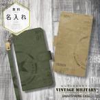 京セラ miraie Qua phone TORQUE 手帳型 スマホケース 全機種対応 ブランド 本革調 おしゃれ かわいい ビンテージ ミリタリー