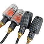 カーボン x クリア ウインカー 4個セット(汎用)SFタイプ