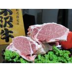 最高級熟成米沢牛 A5等級メス ヒレ肉 ブロック 約1kg (重さは数量で調整 例:2 = 約2kg)