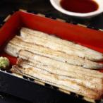 国産(浜名湖・一色)特選うなぎ 長白焼き 約420g(140g×3本) 山椒、蒲焼きのたれ付