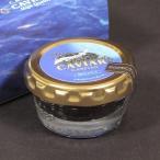 カスピ海産天然フレッシュキャビア ベルーガ16g瓶 ミシュランガイド三つ星店が認める最高級キャビア 化粧箱入り