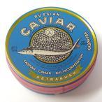 カスピ海産天然フレッシュキャビア ベルーガ500g缶 ミシュランガイド三つ星店が認める最高級キャビア