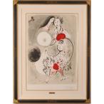 マルク・シャガール 絵画 リトグラフ 版画  鶏 絵 直筆サイン入り 「灰色のオンドリ」 額付き