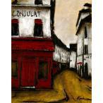 中野克彦 油絵 絵画 フランス パリ 絵 モンマルトル・2 風景画 額付き インテリア プレゼント 新築祝い 開店祝い